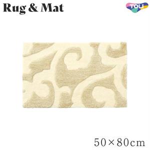 東リ 高級ラグマット 玄関キッチンマット 50×80cm TOM4910