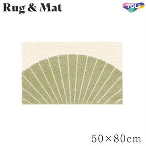 東リ 高級ラグマット 玄関キッチンマット 50×80cm TOM4932