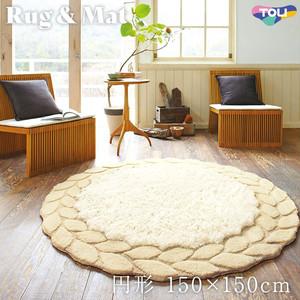 東リ 高級ラグマット Simple&Natural 円形 150×150cm TOR3825