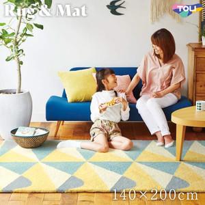 東リ 高級ラグマット Simple&Natural 140×200cm TOR3827