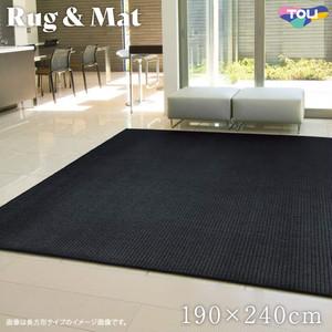 東リ 高級ラグマット Hiraori 190×240cm TOR3844-L