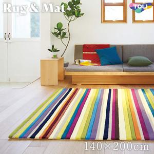 東リ 高級ラグマット Pop&Colorful 140×200cm TOR3845