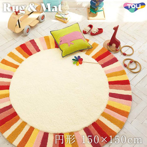 東リ 高級ラグマット Pop&Colorful 円形 150×150cm TOR3851