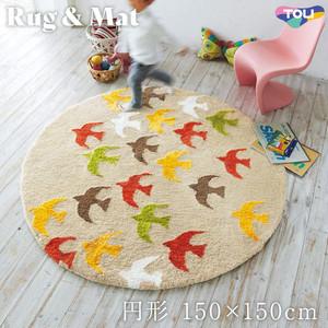 東リ 高級ラグマット Kids 円形 150×150cm TOR3856