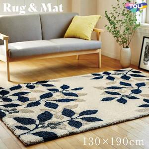 東リ 高級ラグマット Elegance 130×190cm TOR3857