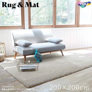 東リ 高級ラグマット Plain 200×200cm TOR3890-Q ~ 3897-Q