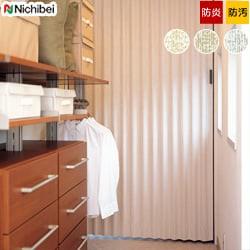 【ニチベイ】アコーディオンドア どんなお部屋にも合わせやすいナチュラルカラー やまなみ ダウンシール「ストリング」