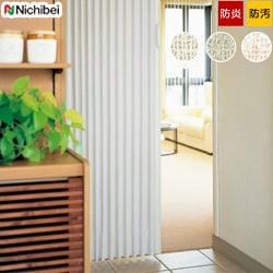 【ニチベイ】アコーディオンドア ナチュラルな織物調のシンプルレザー やまなみ ダウンシール「テヒード」