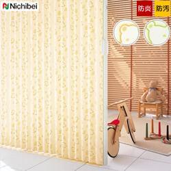 【ニチベイ】アコーディオンドア 淡い色使いとアニマル柄がかわいらしく子供部屋にぴったり やまなみ エコー「クマサン」