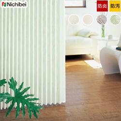 【ニチベイ】アコーディオンドア やわらかい色使いの抽象柄デザイン やまなみ エコー「セラミィ/チェルシー」