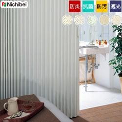 【ニチベイ】アコーディオンドア コーディネートしやすいシンプルな色合い。寝室にオススメの遮光レザー やまなみ マークII「バイアス/バーク」