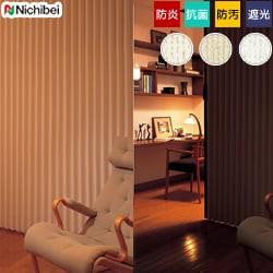 【ニチベイ】アコーディオンドア コーディネートしやすいシンプルな色合い。寝室にオススメの遮光レザー やまなみ マークII「プラット」