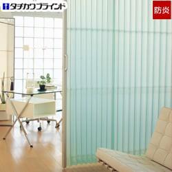 【タチカワブラインド】アコーディオンドア スリガラス越しのようなやわらかな光が美しいクールモダンな雰囲気 アコーディオンカーテン「グラス」