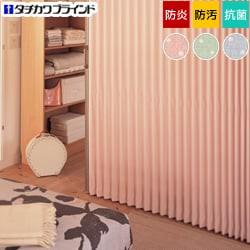 【タチカワブラインド】アコーディオンドア 温かみのあるミストカラーにかわいらしいドット柄 アコーディオンカーテン「ケイト」