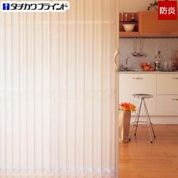 【タチカワブラインド】アコーディオンドア メッシュの入った透明レザーのほどよい採光と目隠し効果でキッチンに最適 アコーディオンカーテン「メッシュ」