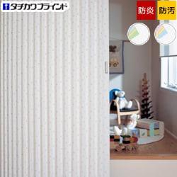 【タチカワブラインド】アコーディオンドア 宝石のようなキャンディを散りばめたデザインは子供部屋にオススメ アコーディオンカーテン メイト「ピッコロ」