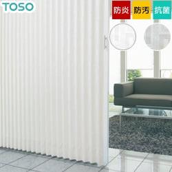【TOSO】アコーディオンドア 凹凸のあるモダンな幾何学模様で高級感たっぷり クローザ エクセル「マトリクス」