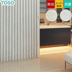 【TOSO】アコーディオンドア ほどよい光沢感のシンプルな無地調 クローザ エクセル「リガード」