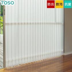 【TOSO】アコーディオンドア ほどよい透け感の半透明レザーで明るく開放感のある空間に クローザ エクセル「シャドー」