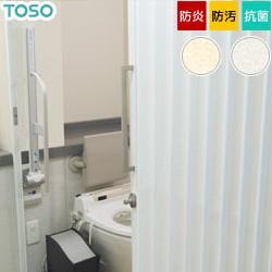 【TOSO】アコーディオンドア 清潔感のある明るい印象の無地調レザー クローザ エクセル「セフア」