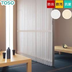 【TOSO】アコーディオンドア スモークがかったスリガラス風で和モダンな空間にもオススメ クローザ エクセル「スモーク」