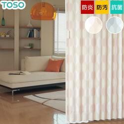 【TOSO】アコーディオンドア レトロモダンなやわらかい印象のデザイン クローザ エクセル「ウェーブ」