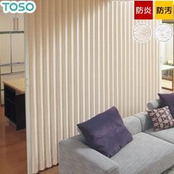 【TOSO】アコーディオンドア 無地調のやわらかいカラーで癒しの空間に クローザ ライト「グロス/ピアニィ」