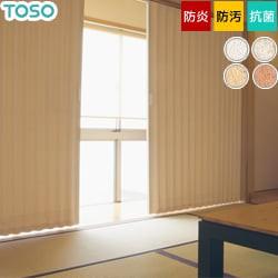 【TOSO】アコーディオンドア 和紙調のナチュラルな素材感が和室にぴったり クローザ ライト「ジェイトーン」