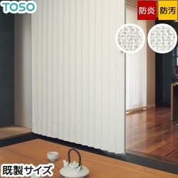 【TOSO】アコーディオンドア シンプルなデザインとナチュラルカラーでどんなお部屋にもマッチ クローザ ライト 既製サイズ「セイエス」
