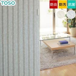 【TOSO】アコーディオンドア 優しいリーフ柄と合わせやすいカラー クローザ ライト「ノバ」