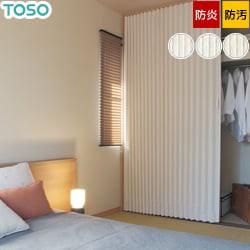 【TOSO】アコーディオンドア シンプルなデザインと優しいカラーでどんなお部屋にもマッチ クローザ ライト「ニューエスポワール」