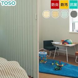【TOSO】アコーディオンドア 織物調で子供部屋にもオススメなポップな色使い クローザ ライト「リバティ」