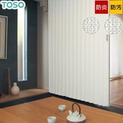 【TOSO】アコーディオンドア シンプルなデザインとナチュラルカラーでどんなお部屋にもマッチ クローザ ライト「セイエス」