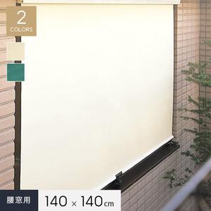 穴あけ不要で簡単施工! ホームウイング ラピード 腰窓タイプ 140×140cm