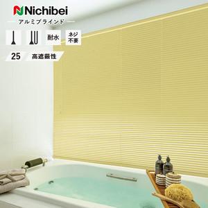 アルミブラインド ニチベイ セレーノグランツ テンションタイプ(つっぱり固定) 【遮光・耐水】