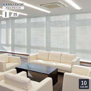 アルミブラインド タチカワブラインド モノタッチ25 標準タイプ スラット幅25 【オフィス向け】