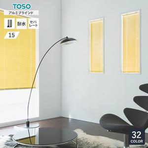 TOSO スラット アルミブラインド 浴窓-セパレートタイプ スラット幅15