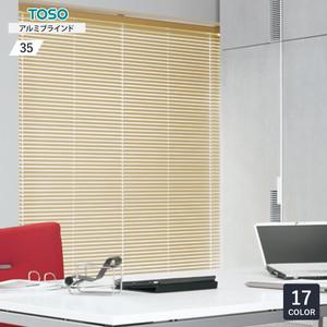 TOSO スペーシィタッチ35 アルミブラインド 標準タイプ スラット幅35