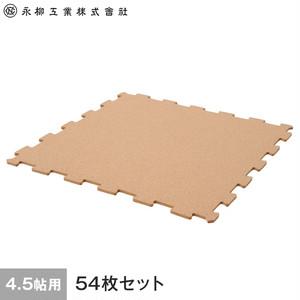 オールコルクマット 4.5畳用(54枚) 262cm×262cm(目安) ナチュラル