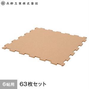 オールコルクマット 6畳用(63枚) 349cm×262cm(目安) ナチュラル
