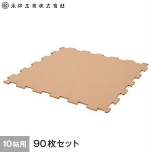 オールコルクマット 10畳用(90枚) 436cm×349cm(目安) ナチュラル