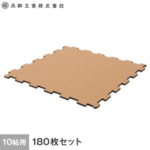 日本製ジョイントコルクマット 10畳用(180枚) 436cm×349cm(目安) ナチュラル