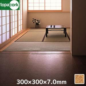 東亜コルク コルクタイル 特殊樹脂ワックス仕上 ライト 300x300x7mm
