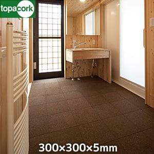 東亜コルク 浴室用コルクタイル バスコ (無塗装)脱衣室専用 300X300X5mm(面取)