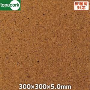 東亜コルク コルクタイル 強化ウレタン仕上 カラー ブラウン 300×300×5mm