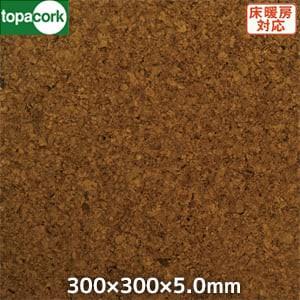 東亜コルク コルクタイル 強化ウレタン仕上 カラー ライトブラウン 300×300×5mm