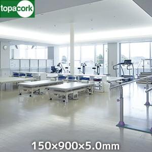東亜コルク コルクフローリング 強化ウレタン仕上 ホワイトグレー 150×900×5mm(4面面取加工)