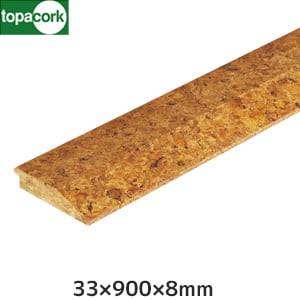 東亜コルク コルク造作材(特殊樹脂ワックス仕上)額縁用G8 33×900×8mm