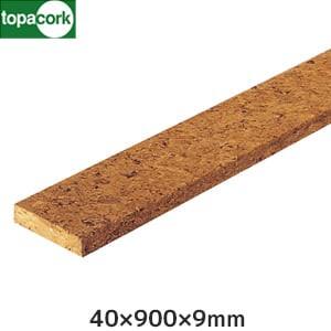 東亜コルク コルク造作材(特殊樹脂ワックス仕上)平ミキリHB9 40×900×9mm