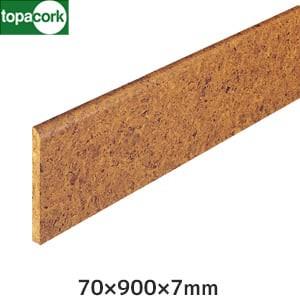 東亜コルク コルク造作材(ウレタン仕上)幅木70 70×900×7mm